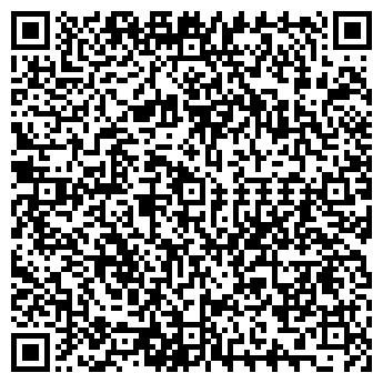 QR-код с контактной информацией организации ЛИДЕР, МАЛОЕ ЧП