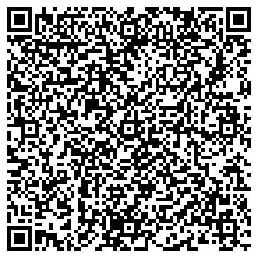 QR-код с контактной информацией организации ДРУЖКОВСКИЙ, ФИЛИАЛ АГРОФИРМЫ ШАХТЕР