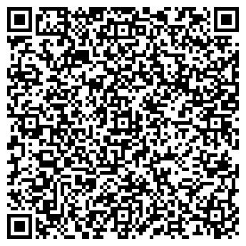 QR-код с контактной информацией организации ДУБРОВИЦКИЙ ЛЕСХОЗ, ГП