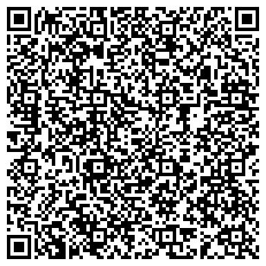 QR-код с контактной информацией организации ДУНАЕВЕЦКИЙ РЕМОНТНО-МЕХАНИЧЕСКИЙ ЗАВОД, ЗАО
