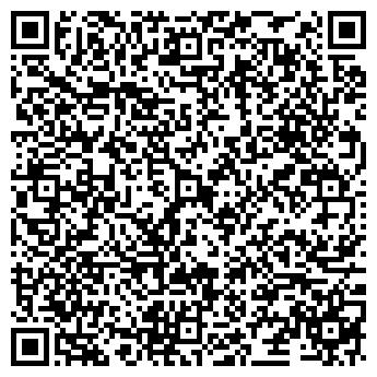 QR-код с контактной информацией организации ШКОЛА ПОС. ОСАНОВО-ДУБОВОЕ