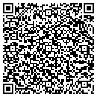 QR-код с контактной информацией организации КРИВАНДИНСКАЯ ШКОЛА