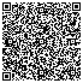 QR-код с контактной информацией организации ФАХ, ООО