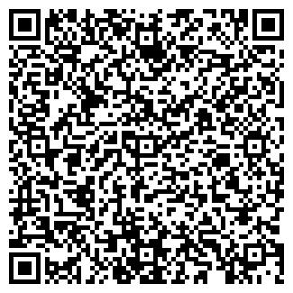 QR-код с контактной информацией организации ЕЛКОН