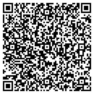 QR-код с контактной информацией организации ОЛИМПИЯ