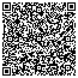 QR-код с контактной информацией организации ШКОЛА С. ПУСТОША