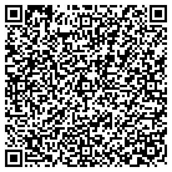 QR-код с контактной информацией организации ЛЕС, ПРОИЗВОДСТВЕННАЯ ЧФ