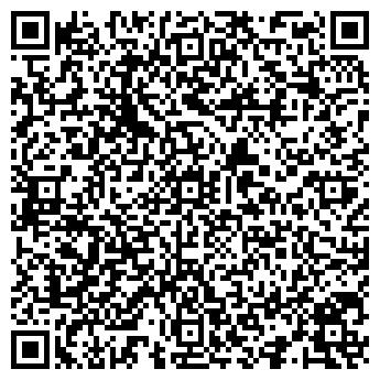 QR-код с контактной информацией организации ТАРАНЕЦ Т.А., СПД ФЛ