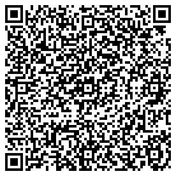 QR-код с контактной информацией организации СТАНКОАГРЕГАТ, ООО