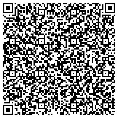 QR-код с контактной информацией организации «Озерский социально – реабилитационный центр для несовершеннолетних»