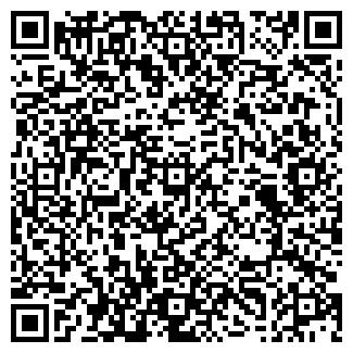 QR-код с контактной информацией организации РУБЕС