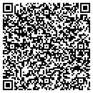 QR-код с контактной информацией организации СТОХОД