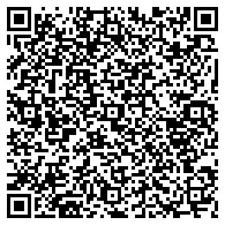 QR-код с контактной информацией организации АВТОТУР