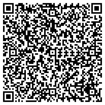 QR-код с контактной информацией организации ООО ЗАНАРЬЕ-ЖКХ УК