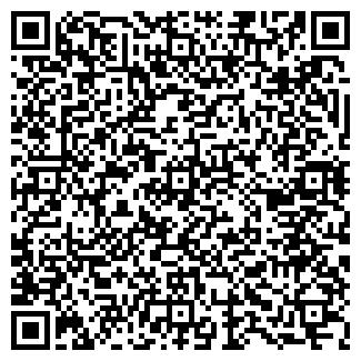 QR-код с контактной информацией организации ГРАНДУМ