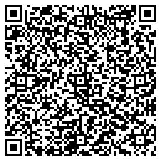 QR-код с контактной информацией организации СВИТАНОК ВВ