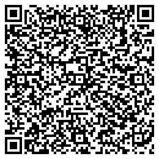 QR-код с контактной информацией организации ГАНЕНКО-ТУР