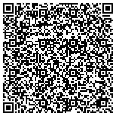 """QR-код с контактной информацией организации """"Матрасбург"""", ООО"""