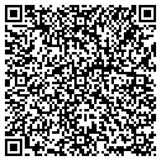 QR-код с контактной информацией организации ЦЕНТР УДАЧНЫХ ПОКУПОК