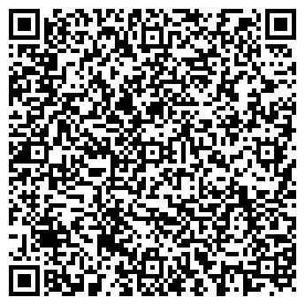 QR-код с контактной информацией организации ПАВЛОВ В.А., СПД ФЛ