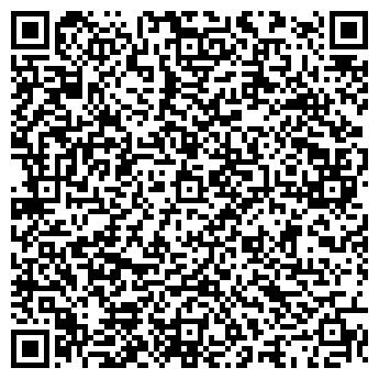QR-код с контактной информацией организации НАША МОВА, ДЧП
