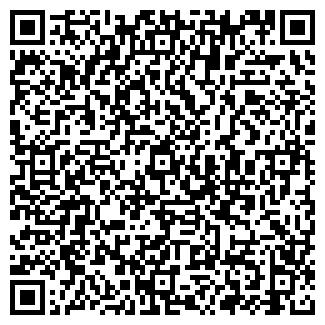 QR-код с контактной информацией организации ООО ВЕКТОР-2000