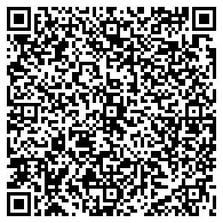 QR-код с контактной информацией организации STIREX