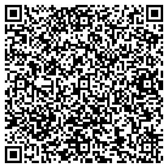 QR-код с контактной информацией организации ДНЕПР-ИНВЕСТ-ТЕХНОЛОГИИ