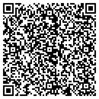 QR-код с контактной информацией организации СЕПТИМА-ПЛЮС