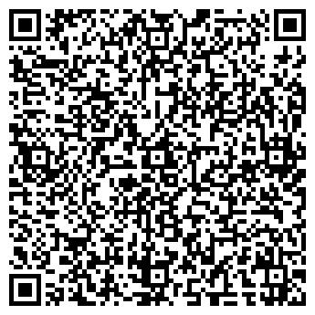 QR-код с контактной информацией организации НЕДВИЖИМОСТЬ В ШАТУРЕ