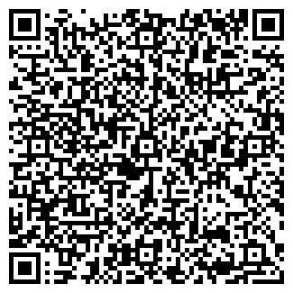 QR-код с контактной информацией организации РЕМО-ПРО