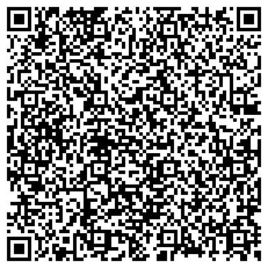 QR-код с контактной информацией организации ЗАПОРОЖОБЛСОЮЗ, ПРОИЗВОДСТВЕННО-СТРОИТЕЛЬНЫЙ КОМБИНАТ