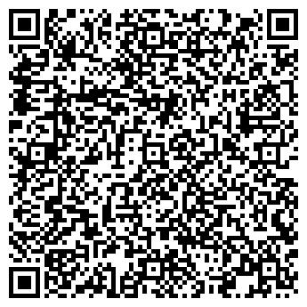 QR-код с контактной информацией организации ГОСПОДАР