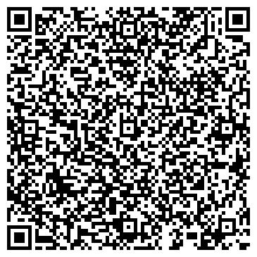 QR-код с контактной информацией организации КАЛИНОВКА, СЕЛЬСКОХОЗЯЙСТВЕННЫЙ ПК