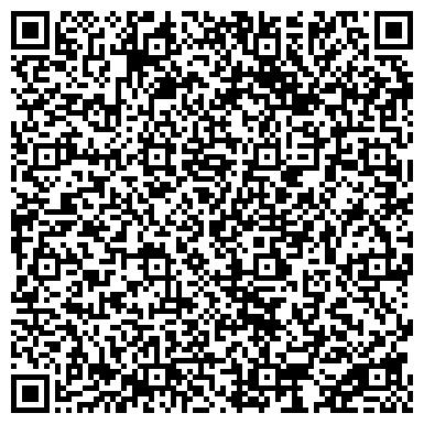 QR-код с контактной информацией организации ИНСТРУМЕНТАЛЬНЫЙ ЗАВОД ПОРОШКОВОЙ МЕТАЛЛУРГИИ, ООО