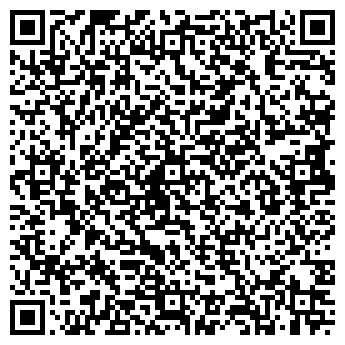 QR-код с контактной информацией организации А-МЕГА 2007