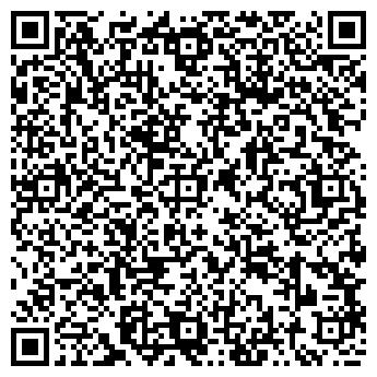 QR-код с контактной информацией организации КОМПОЗИТ, ДЧП