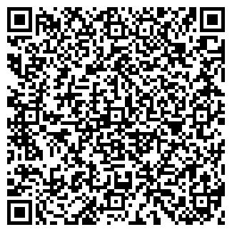 QR-код с контактной информацией организации ФЭМ, ЧПКФ