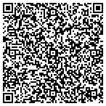 QR-код с контактной информацией организации ПРЕДПРИЯТИЕ ИСПРАВИТЕЛЬНОЙ КОЛОНИИ N 99