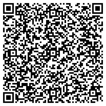 QR-код с контактной информацией организации ИНТЕГРАТОР-КСБ