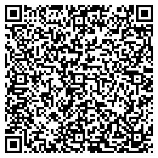 QR-код с контактной информацией организации ОМАК, МЧП