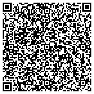 QR-код с контактной информацией организации КОРОБОВСКОЕ ПОСЕЛКОВОЕ ОТДЕЛЕНИЕ ПОЛИЦИИ