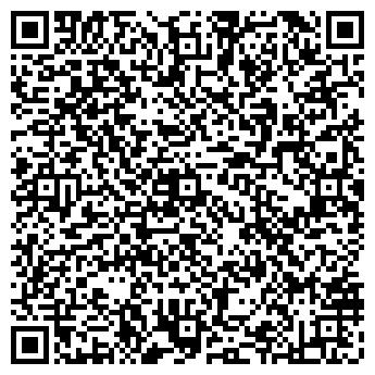 QR-код с контактной информацией организации КАЙНАР-УКРАИНА