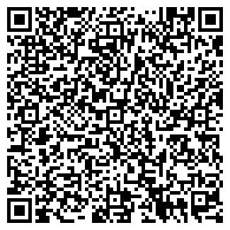 QR-код с контактной информацией организации РОДНИК-ЮТ