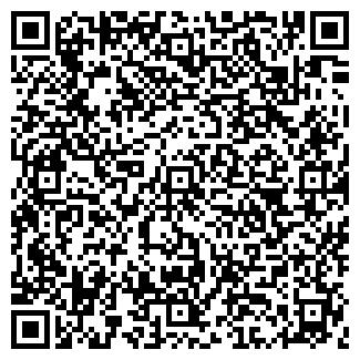 QR-код с контактной информацией организации ЦЕНТРОПАК