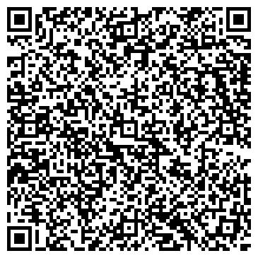 QR-код с контактной информацией организации Городского поселения Мишеронский