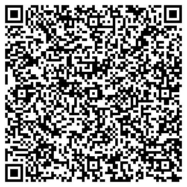 QR-код с контактной информацией организации Городского поселения Черусти