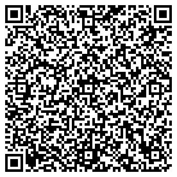 QR-код с контактной информацией организации ТМ ЯДРИХИНСКИЕ