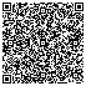 QR-код с контактной информацией организации Городского поселения Шатура