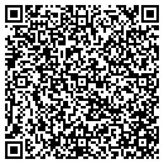 QR-код с контактной информацией организации ДВА КУМА